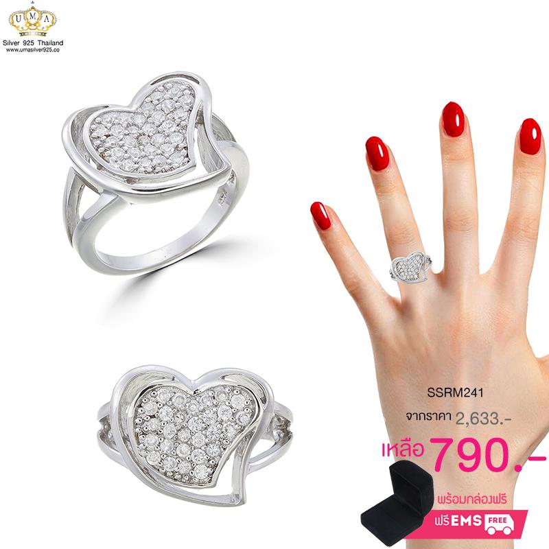 แหวนทองคำขาว ประดับเพชร CZ แหวนทรงหัวใจฝังเพชรกลมขาว เพิ่มความเก๋โดยการฉลุเล็กน้อยช่วงล่างตรงขอบหัวใจ ช่วงบ่าฉลุ ก้านแหวนเรียวเข้ากับดีไซน์หัวใจลงตัวสุดๆ