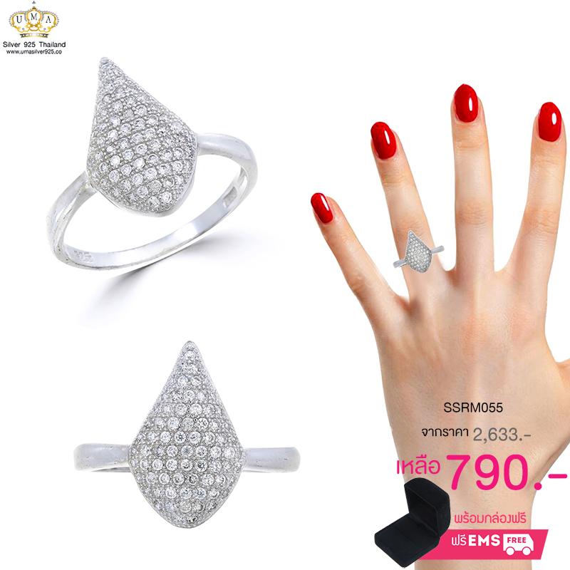 แหวนเพชร ประดับ เพชรCZ แหวนทรงหยดน้ำ ดีไซน์ยอดฮิตเป็นที่นิยม แหวนดูเลอค่า คลาสสิกสไตล์เจิดจรัสแบบไร้ที่ติ