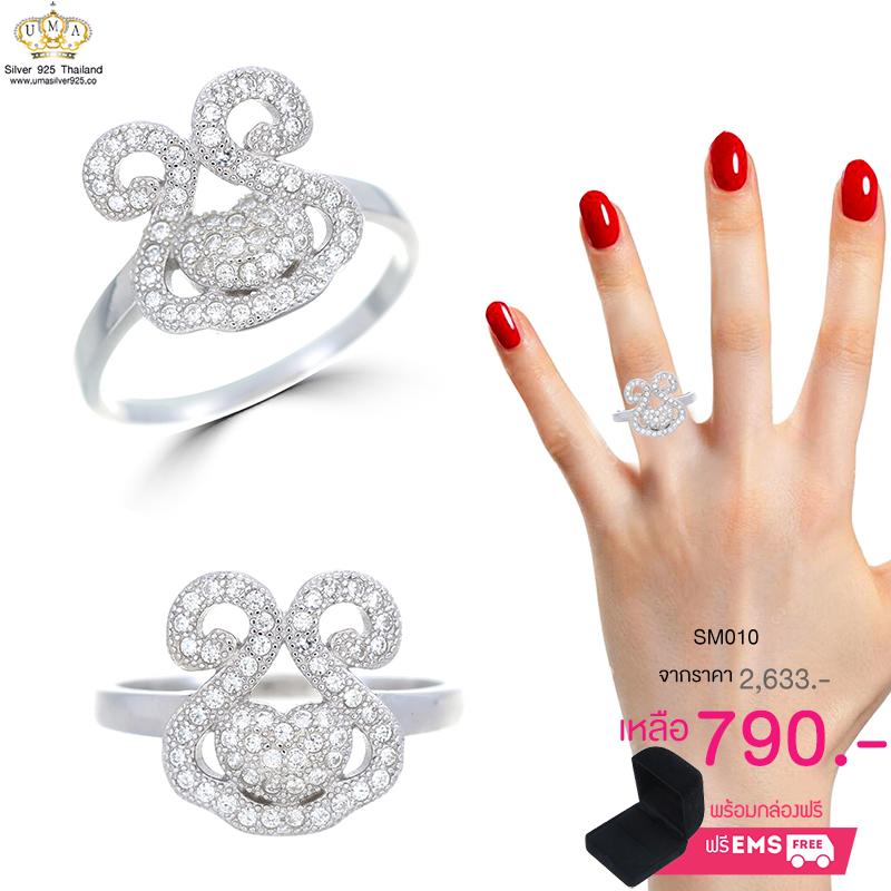แหวนทองคำขาว ประดับเพชร CZ แหวนทรงลายไทย สุดยอดดีไซน์ สำหรับสาวๆ ใส่แล้วเจิดจรัส แวววาวในทุกองศา มีความปราณีตลงรายละเอียดในทุกมิติ