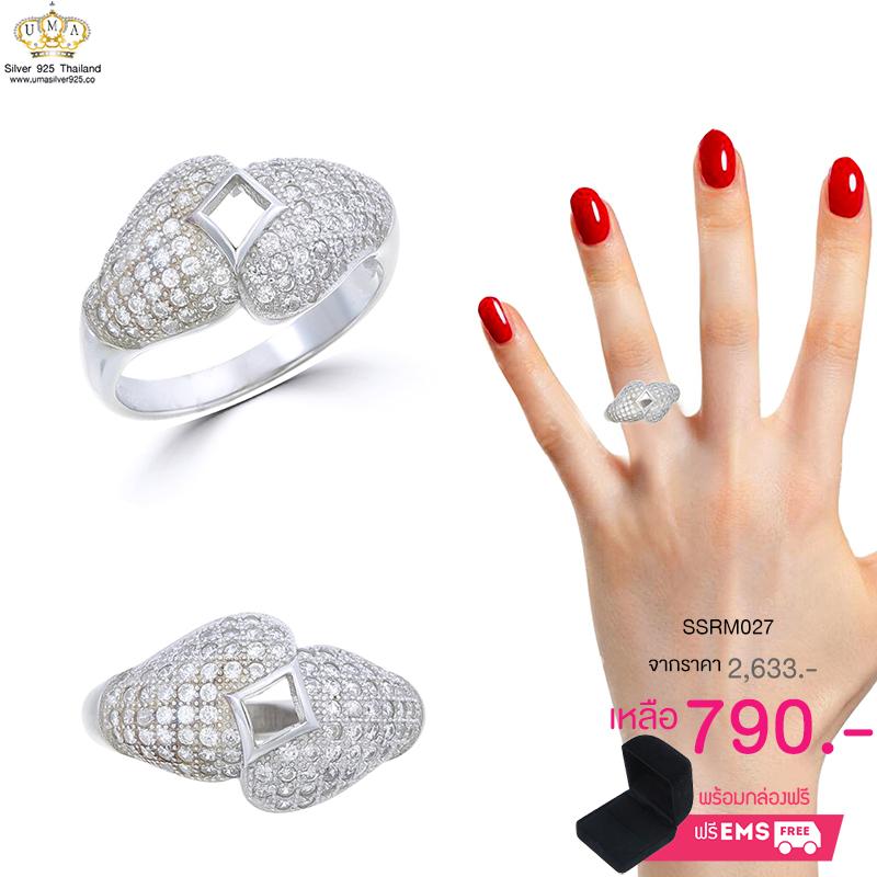 แหวนเงิน ประดับเพชร CZ แหวนดีไซน์หัวใจคู่ฝังเพชรแบบเต็มหัวใจ เพิ่มลุคหวานแอบซ่อนเปรี้ยว ขนาดกำลังดี ใส่ได้ทุกยุคทุกสมัย