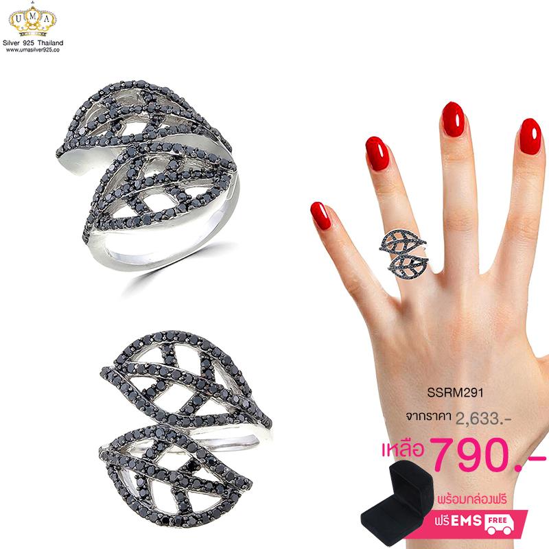 แหวนทองคำขาว ประดับเพชร CZ แหวนฉลุโปร่งทรงใบไม้ ฝังเพชรกลมดำ แนวคลาสิค งานสวยเรียบหรู ใส่แล้วสวยจบในวงเดียว รับประกันไม่มีผิดหวัง