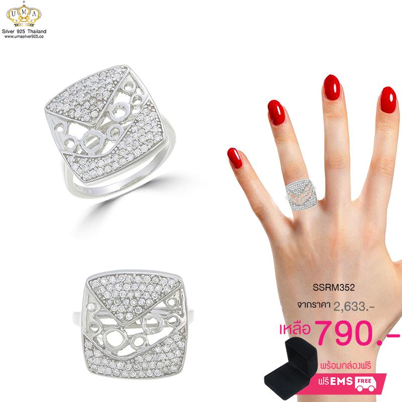 แหวนทองคำขาว ประดับเพชร CZ แหวนทรงสี่เหลี่ยมฝังเพชรกลมขาว เพิ่มความเก๋ฉุลายวงกลมตรงกลาง สวยเก๋งานโดดเด่นไม่เหมือนใคร
