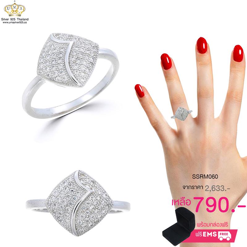แหวนทองคำขาว ประดับเพชร CZ แหวนทรงสี่เหลี่ยม ฝังเพชรแวววาว งานประณีต สวยหรูดูแพง งานเวอร์วังอลังการ ใส่ติดนิ้วได้ทุกงาน