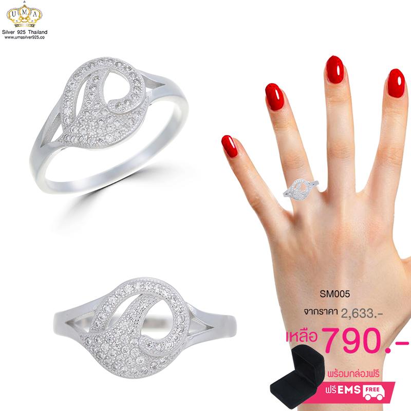 แหวนเพชร ประดับ เพชรCZ แหวนลายฉลุทรงหยดน้ำ เสริมดีไซน์ด้วยการฉลุลายตรงบ่าด้านข้าง เรียบง่ายเเละโปร่งเบา โดดเด่นไม่ซ้ำเเบบใคร