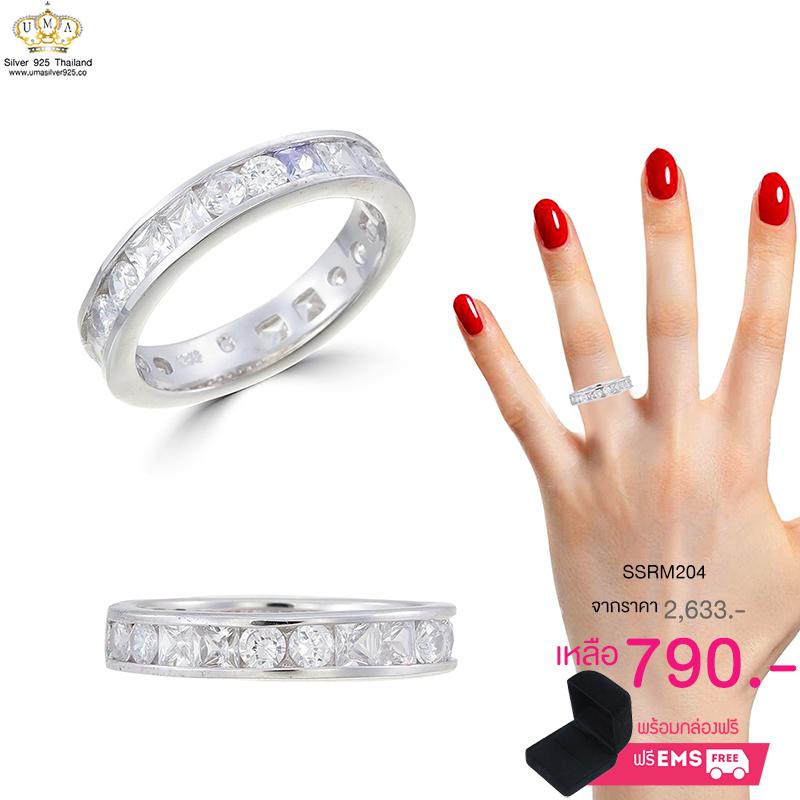 แหวนทองคำขาว ประดับเพชร CZ แหวนเงินแท้ฝังเพชรเรียงรอบวง ดีไซน์เรียบ แบบก็ไม่มากไม่น้อย งามแบบพอดี