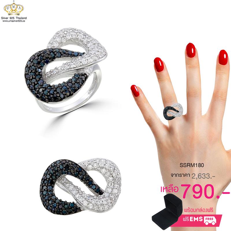 แหวนเงิน ประดับเพชร CZ แหวนไขว้อินฟินิตี้ สุดพิเศษมีความเรียบง่ายผสมผสานกับความหรูหราที่คุณสาวๆ ต้องตกหลุมรักแน่นอน