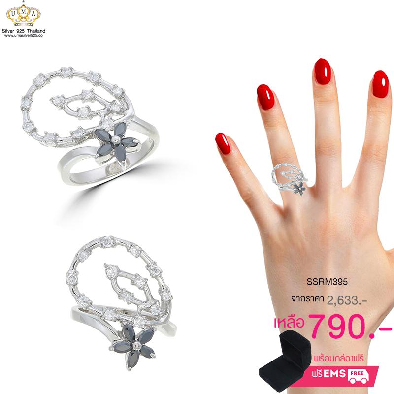 แหวนเพชร ประดับ เพชรCZ แหวนทรงดอกไม้ สวยหรู ดูเก๋ไม่เบาเลย ใส่แล้วดูแล้วป็อปมากนะ