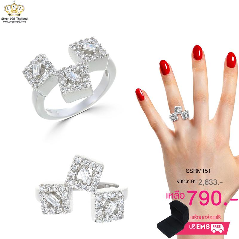แหวนทองคำขาว ประดับเพชร CZ แหวนดีไซน์เก๋ สวยหรู ก้านเรียวเล็ก มีลักษณะเรียบง่ายแต่แฝงความโมเดิร์นคลาสสิก