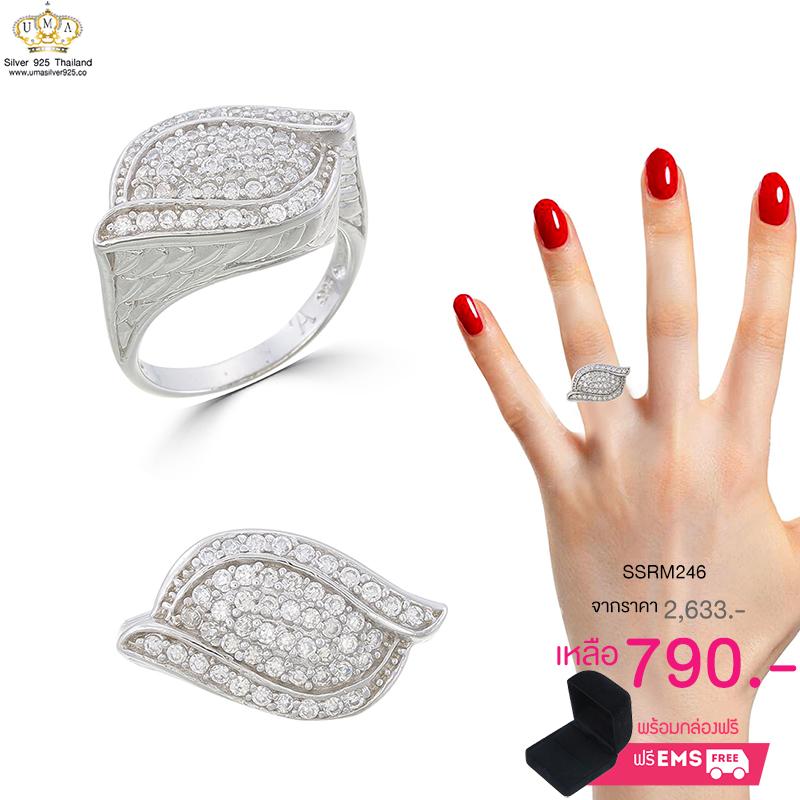 แหวนเงิน ประดับเพชร CZ แหวนทรงใบไม้ฝังเพชรกลมขาว แวววาวเพิ่มความเก๋ไก๋ฉลุตรงขอบใบ ก้านแหวนเรียว เลอค่ามีเสน่ห์ชวนหลงใหล