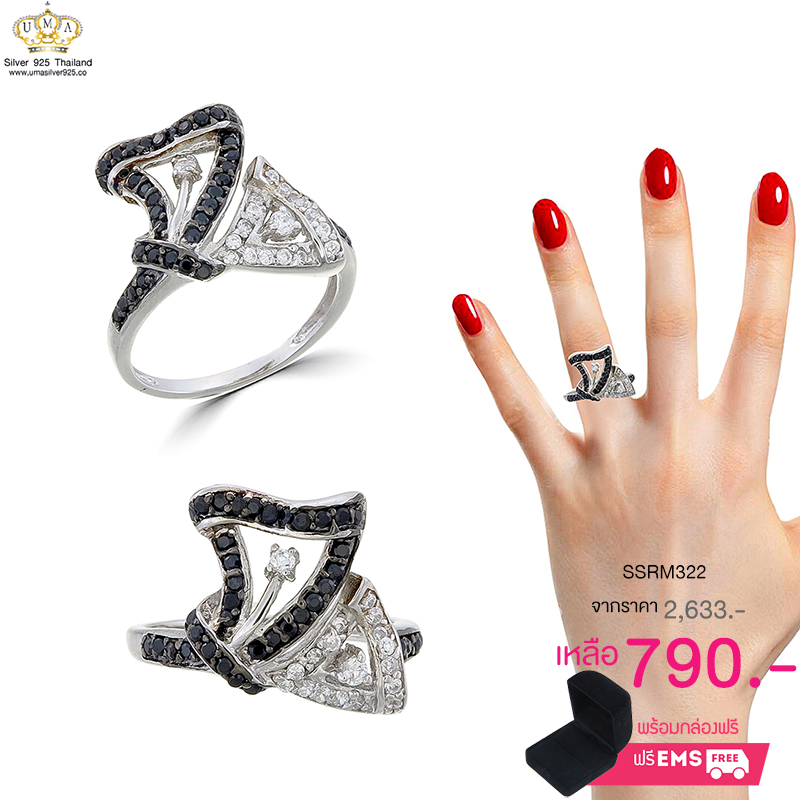 แหวนทองคำขาว ประดับเพชร CZ แหวนลายเส้นดัดผูกปมเป็นดอกไม้ ฝังเพชรกลมขาวและเพชรกลมดำ ดีไซน์ได้แตกต่างจากแหวนแนวอื่น