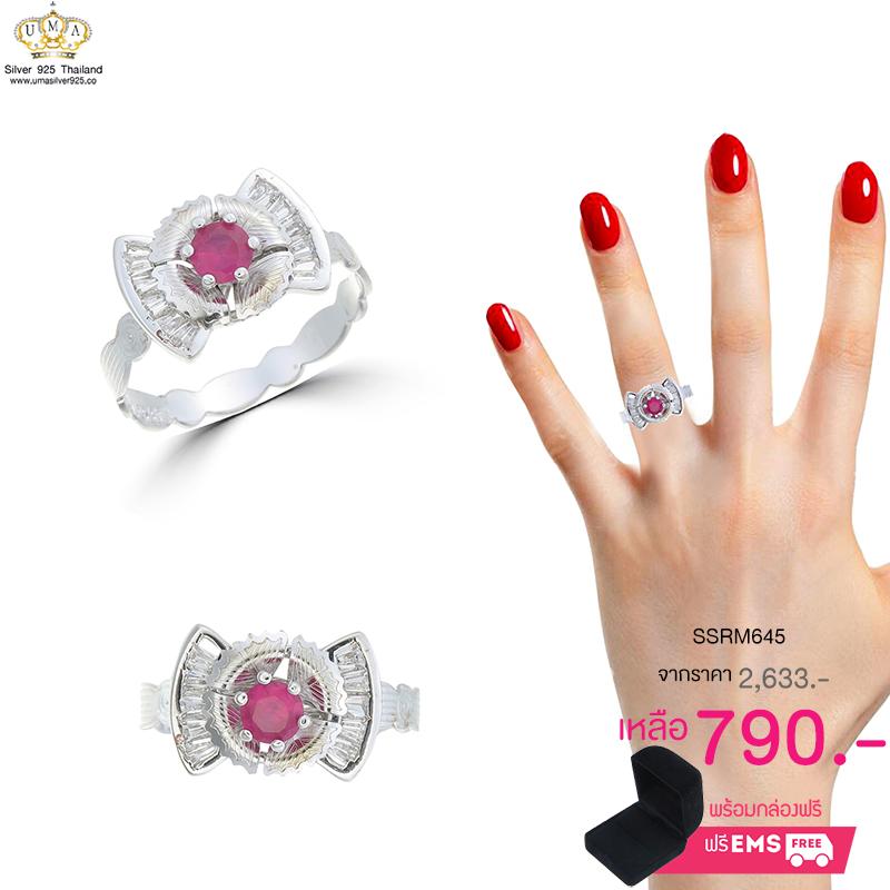 แหวนเพชร ประดับ เพชรCZ แหวนโบว์ประดับพลอยกลมเหลี่ยมเกสรสีชมพู ดีไซน์ระดับไฮโซ งานสวยเก๋ แบบไม่ซ้ำใคร