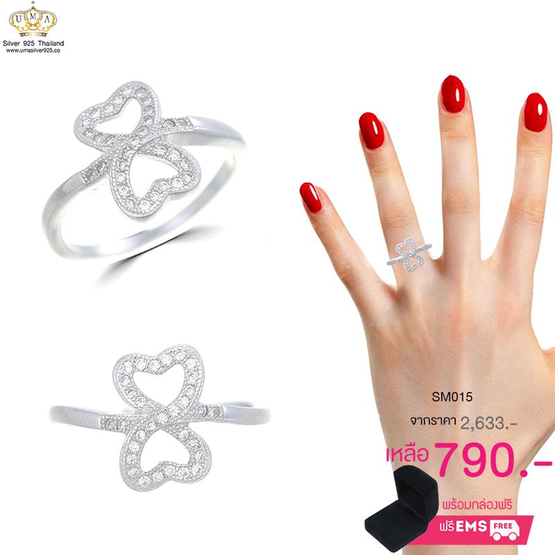 แหวนทองคำขาว ประดับเพชร CZ แหวนรูปทรงหัวใจไขว้กัน ประดับเพชร แวว วาว เปล่งประกายเจิดจรัส เรียบหรู เติมเสน่ห์ในตัวคุณให้เก๋ไก๋ อย่างมีสไตล์
