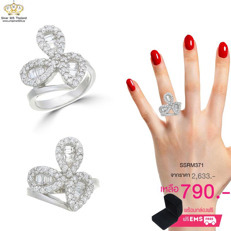 แหวนทองคำขาว ประดับเพชร CZ แหวนทรงหยดน้ำ 3 หยดฝังเพชรสี่เหลี่ยมล้อมรอบด้วยเพชรกลมขาว สวยหรูแปลกตาอลังการ เพิ่มลุคคลาสสิคที่ทันสมัย