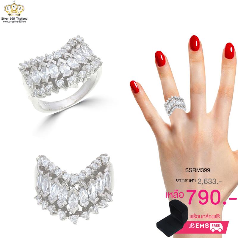 แหวนทองคำขาว ประดับเพชร CZ ดีไซน์สวยหรูดูแพง งานเวอร์วังอลังการ สวยเด่นด้วยดีไซน์ เน้นมิติได้สวยลงตัวสุดๆ