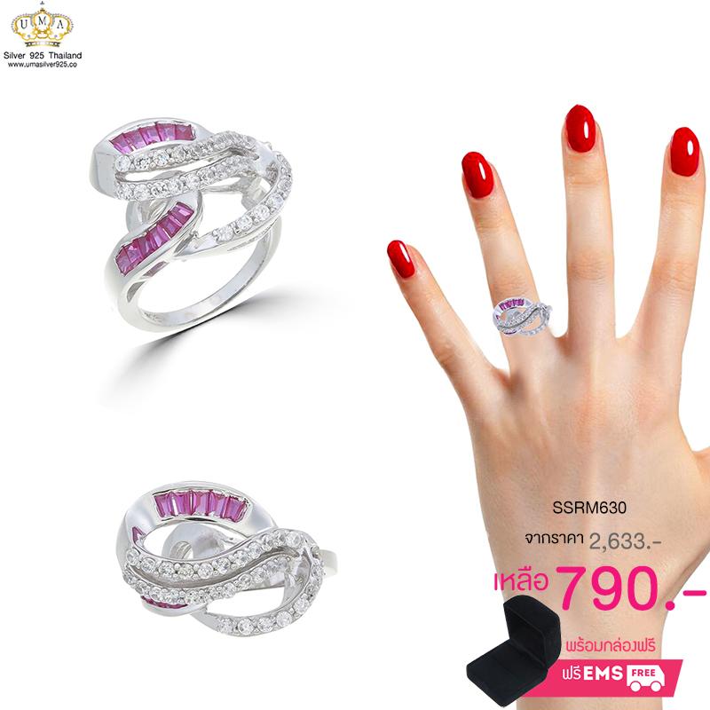 แหวนทองคำขาว ประดับเพชร CZ แหวนทรงดีไซน์เก๋แปลกตา ประดับเพชรสี่เหลี่ยมชมพูเคี่ยงคู่เพชรกลมขาว ดีไซน์เก๋เท่ห์ ไม่มีใครเหมือน งานออกแบบได้เก๋ๆ ไม่ค่อยได้เห็นบ่อยๆนะคะ งานเนี้ยบสุดๆ