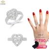 แหวนทองคำขาว ประดับเพชร CZ แหวนหัวใจ ฝังเพชรสี่เหลี่ยม ล้อมรอบเพชรกลมขาว ดีไซน์ของแหวนดูเลอค่า แวววาวงามจับใจ เหมาะกับทุกไลฟ์สไตล์