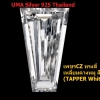 เพชรCZ ทรงสี่เหลี่ยมคางหมู สีขาว (TAPPER White) - Size 3x2x1mm - 1แพ็ค - 200เม็ด
