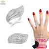 แหวนทองคำขาว ประดับเพชร CZ แหวนใบไม้ ดีไซน์สวยหรูมีความอ่อนช้อย เพิ่มความหรูหราให้กับเรียวนิ้วมือ