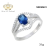 แหวนทองคำขาว ประดับเพชร CZ แหวนพลอยทรงรูปไข่สีน้ำเงิน ล้อมเพชร ดีไซน์หรูทันสมัย สไตล์ เรียบหรู แนวคลาสิค ซื้อเก็บไว้ใส่ได้ทุกโอกาส