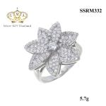 แหวนทองคำขาว ประดับเพชร CZ แหวนดอกไม้ฝังเพชรกลมขาว ก้านแหวนเรียว เปล่งประกายเจิดจรัส แวววับงามจับใจ