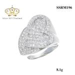 แหวนเงิน ประดับเพชร CZ แหวนทรงหัวใจ ฝังเพชรแบบเมหัวใจ ก้านแหวนเรียว ดีไซน์อ่อนช้อยมีมิติ แบบเรียบง่ายใส่ได้ทุกโอกาส