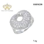 แหวนเพชร ประดับ เพชรCZ แหวนทรงรูปหัวใจฝังเพชรกลมขาว ฉลุวงกลมตรงกลางหัวใจ สวยหรูดูแพง งานเวอร์วังอลังการ สวยเด่นด้วยดีไซน์ ใส่ติดนิ้วได้ทุกงาน และทุกโอกาสสำคัญ รับรองไม่ซ้ำใครแน่นอน
