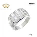 แหวนพลอยผู้ชาย ประดับเพชรCZ แหวนแถวล็อคคู่ ฝังเพชรแทปเปอร์ ฉลุร่องบ่า เพิ่มลุคเท่ไม่มีลิมิต สวมใส่ได้ทุกโอกาสวาระ