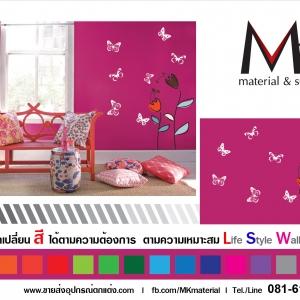 Life Style Wall Stick 013