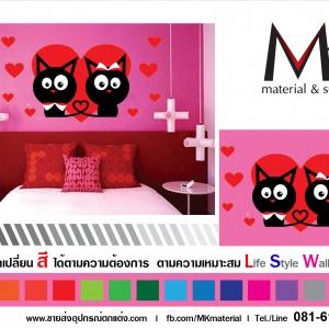 Life Style Wall Stick 012