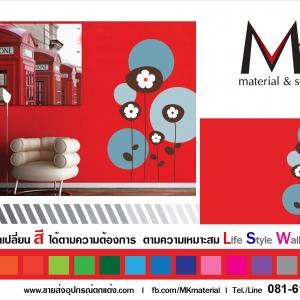 Life Style Wall Stick 017