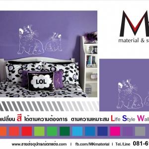 Life Style Wall Stick 014