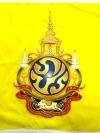 ธงตราสัญลักษณ์ งานเฉลิมพระเกียรติพระบาทสมเด็จพระเจ้าอยู่หัว เนื่องในโอกาสพระราชพิธีมหามงคลเฉลิมพระชนมพรรษา ๗ รอบ ๕ ธันวาคม ๒๕๕๔ 60x90 cm