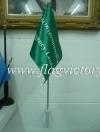 ธงนำทางหนีไฟ สีเขียวเข้ม 30 x 45 cm
