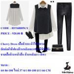 Cherry Dress เสื้อตัวบน ผ้าไหมพรม