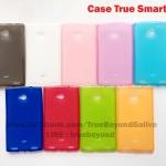 เคส True Smart 7.0 ซิลิโคนใส (MOSHI)