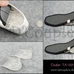 PRE-ORDER ซิลิโคนแผ่นเพิ่มความสูง สำหรับรองเท้าผ้าใบ รองเท้าหนัง