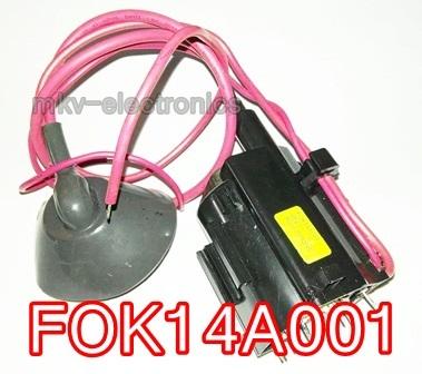 Fok14a001